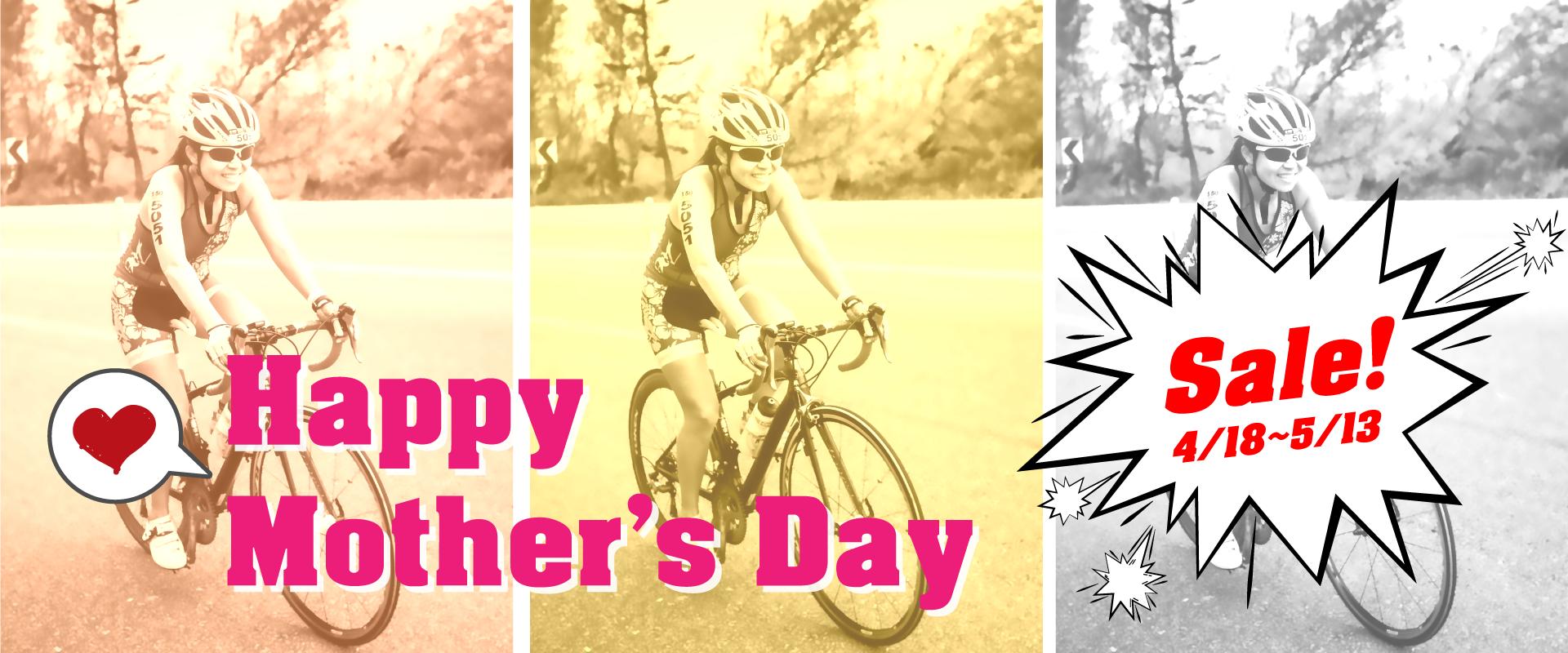 葡萄糖,勁元素,淨極勁,運動補給,母親節,禮物