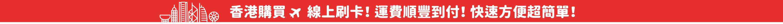 正版商品,蠟筆小新,野原新之助,CrayonShinchan,小新,小白,夏天,旅行,推薦,禮物,日本,香港,代購,好評,香港代購