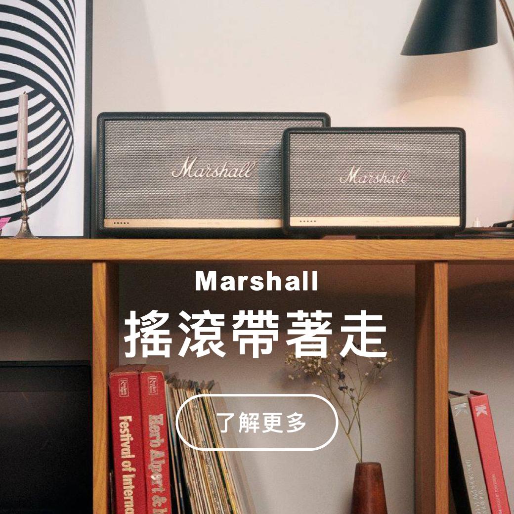 marshall 音響 耳機