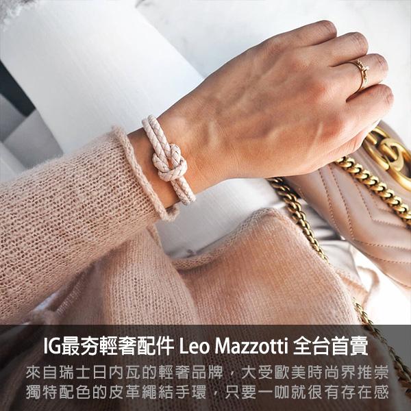 leo mazzotti,永生結手環,船錨手環,船錨手鍊,飾品,配件,ig,皮革手環,編織手環,繩結手環