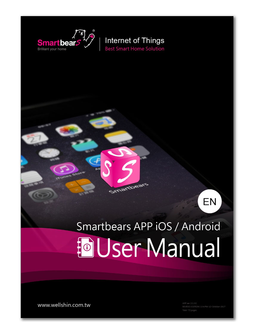 Smartbears APP User Manual
