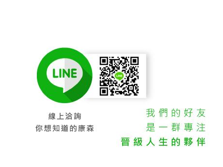 康森line、WIPOSline