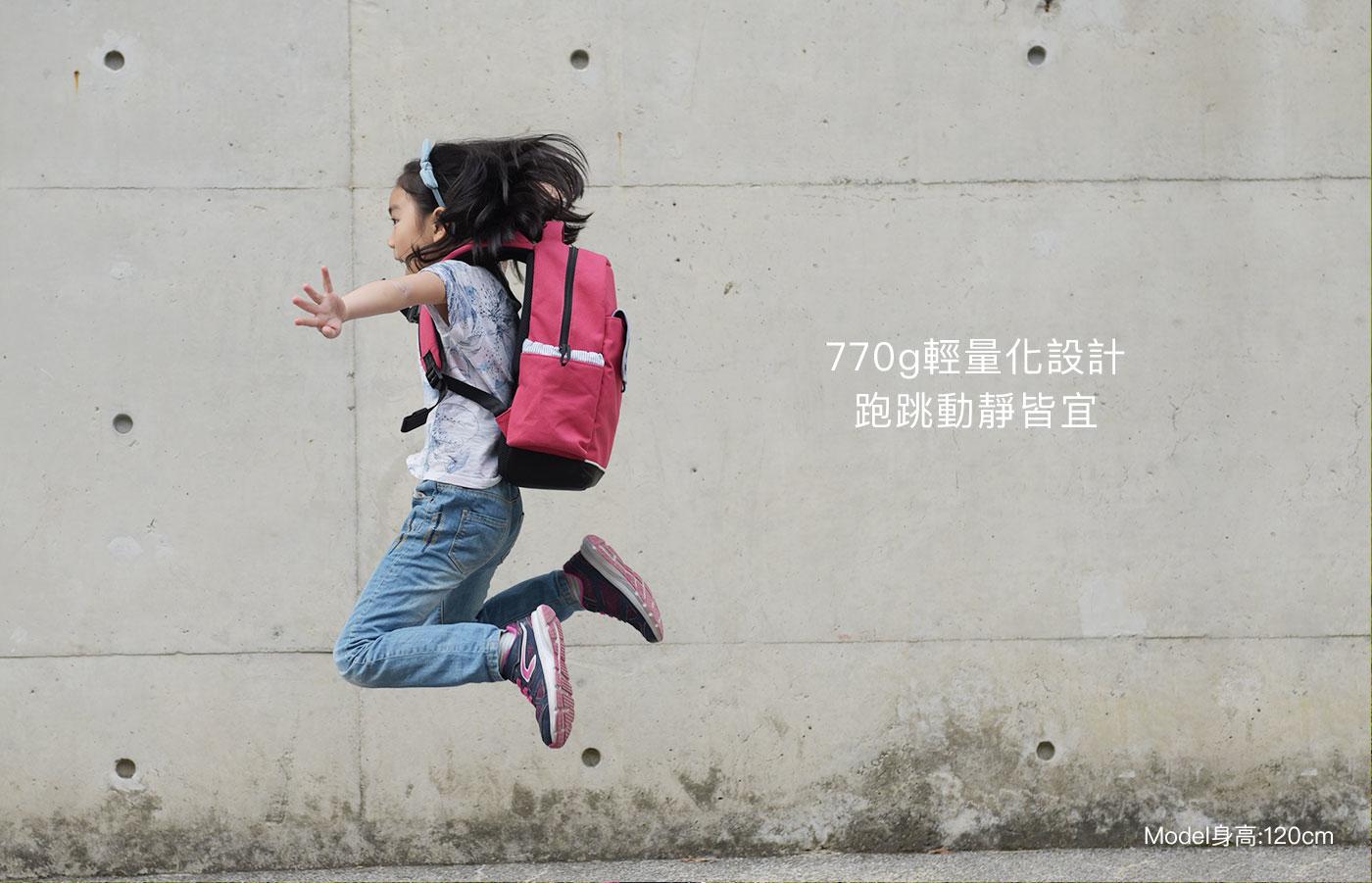 兒童護脊書包-超輕量