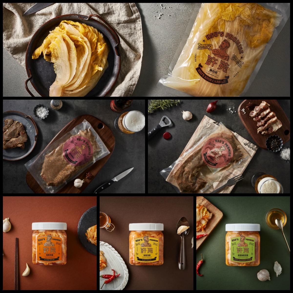 許苑全產品組合 泡菜組 鹹豬肉組 黃金酸白菜
