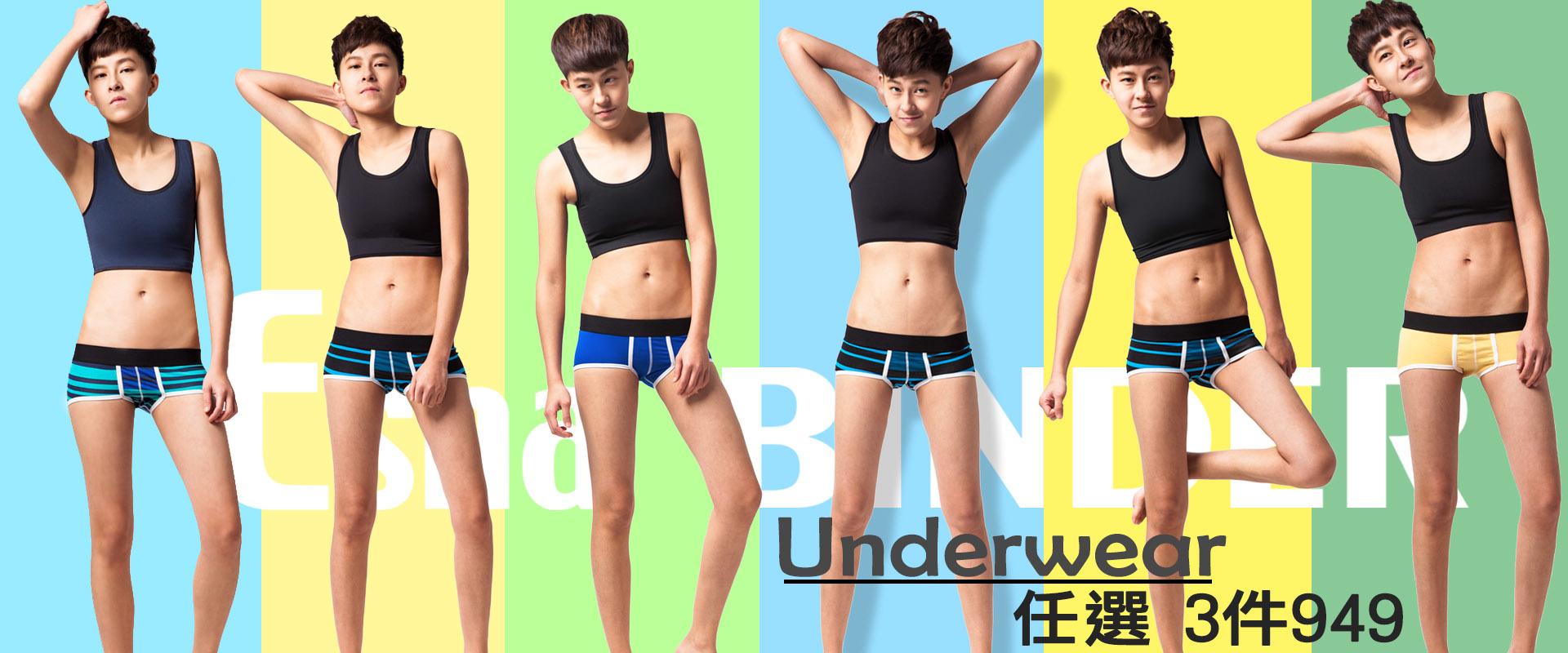 Esha束胸-黑腰代系列內褲3件949