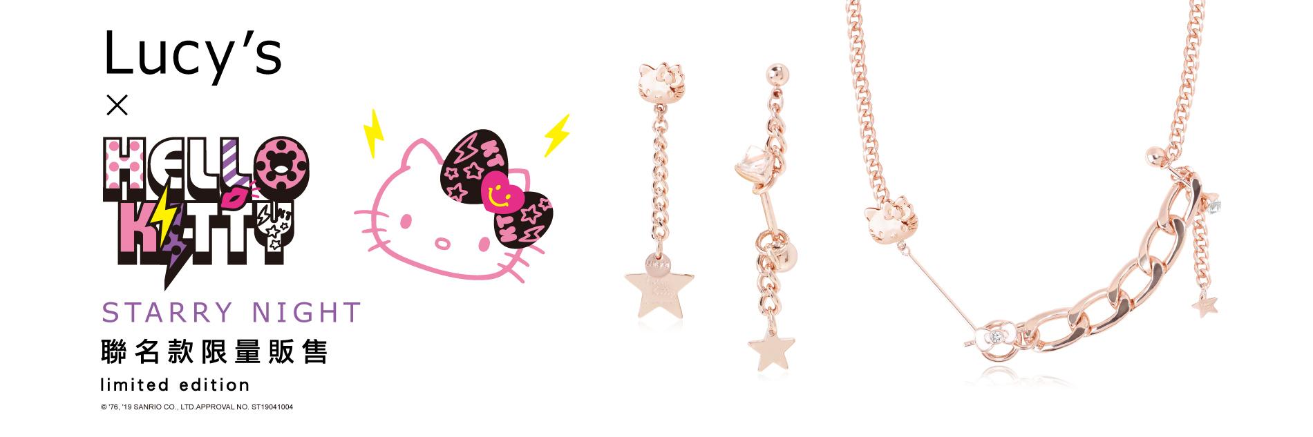 Hello Kitty水耳環項鍊飾品
