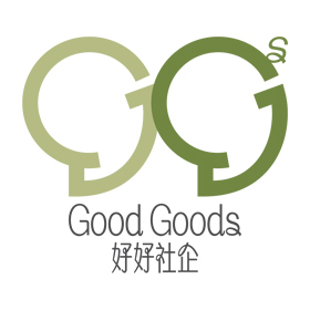 Good Goods 好好社企