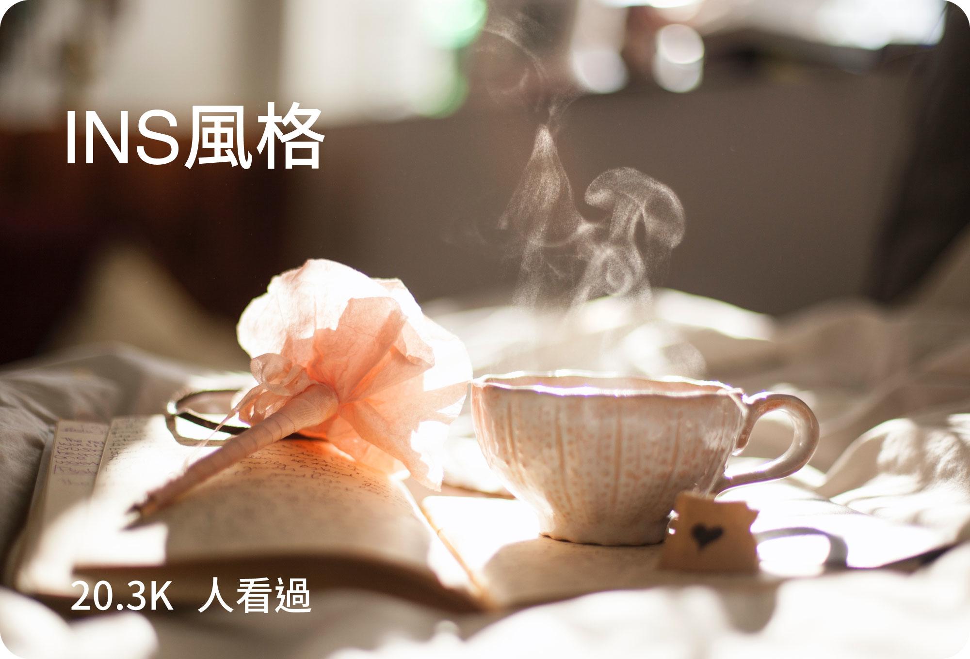 INS風 iPhone Xs/x保護殼