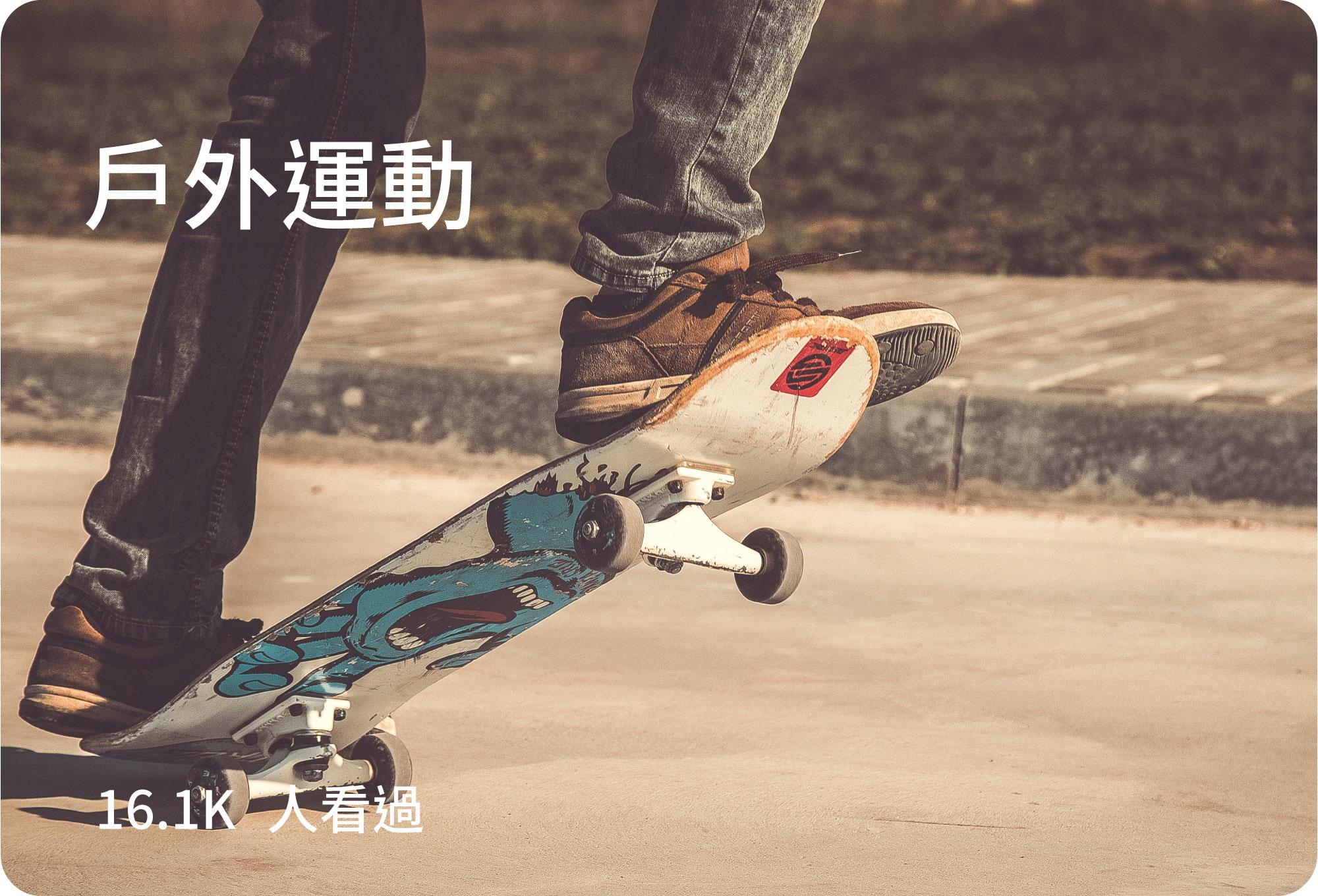 戶外運動-iphone-78 保護殼