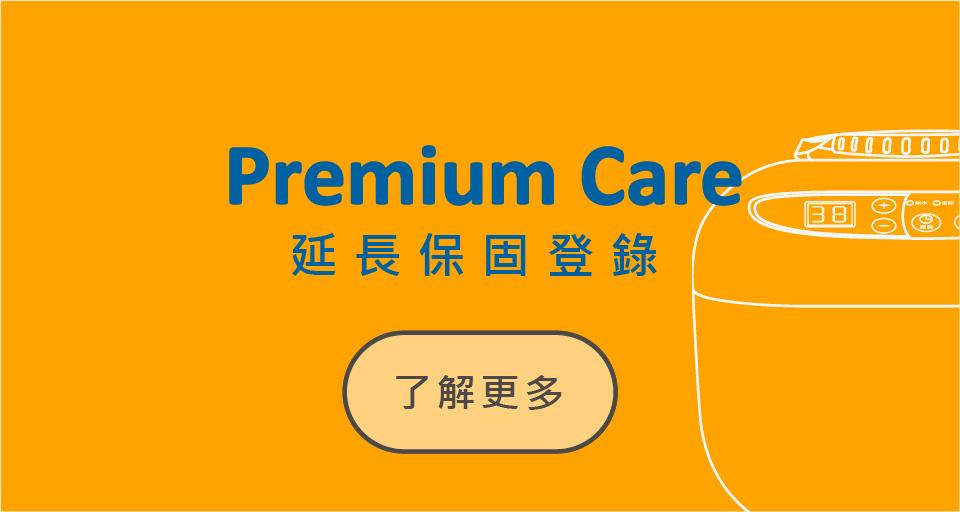 康森熱敷機:PRO舒活熱敷機、溫博士Wipos水暖機W992.0、日本平川冷熱雙溫機、日本京都西川涼感機,延長保固登錄