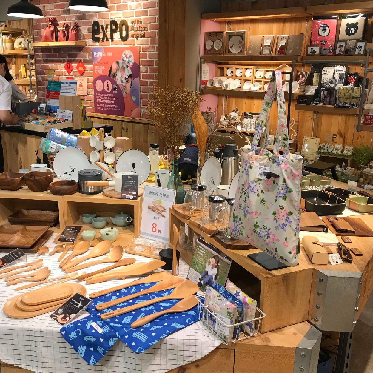 誠品EXPO台中園道店