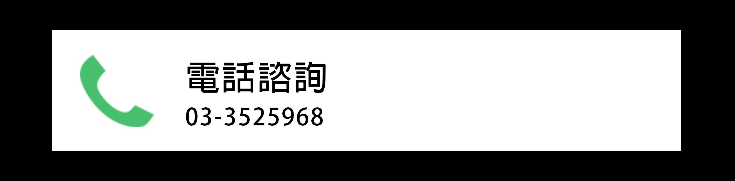 033525968