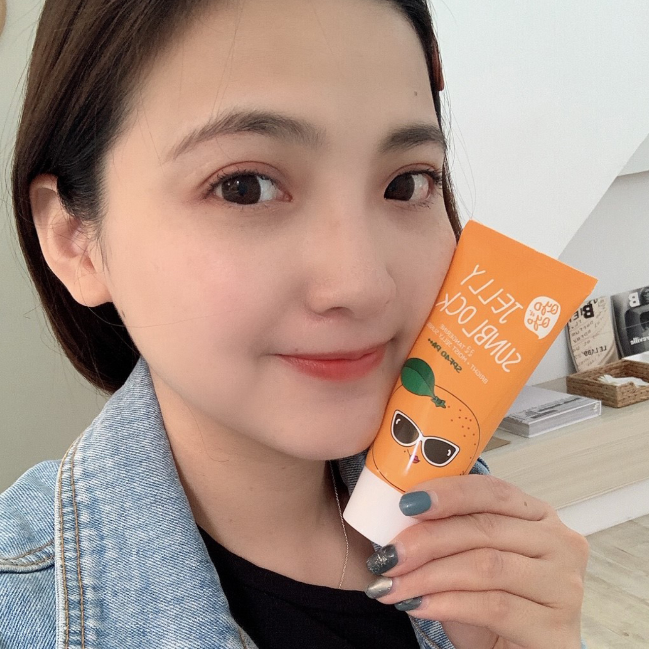 QYOQYO柑橘天然保養品