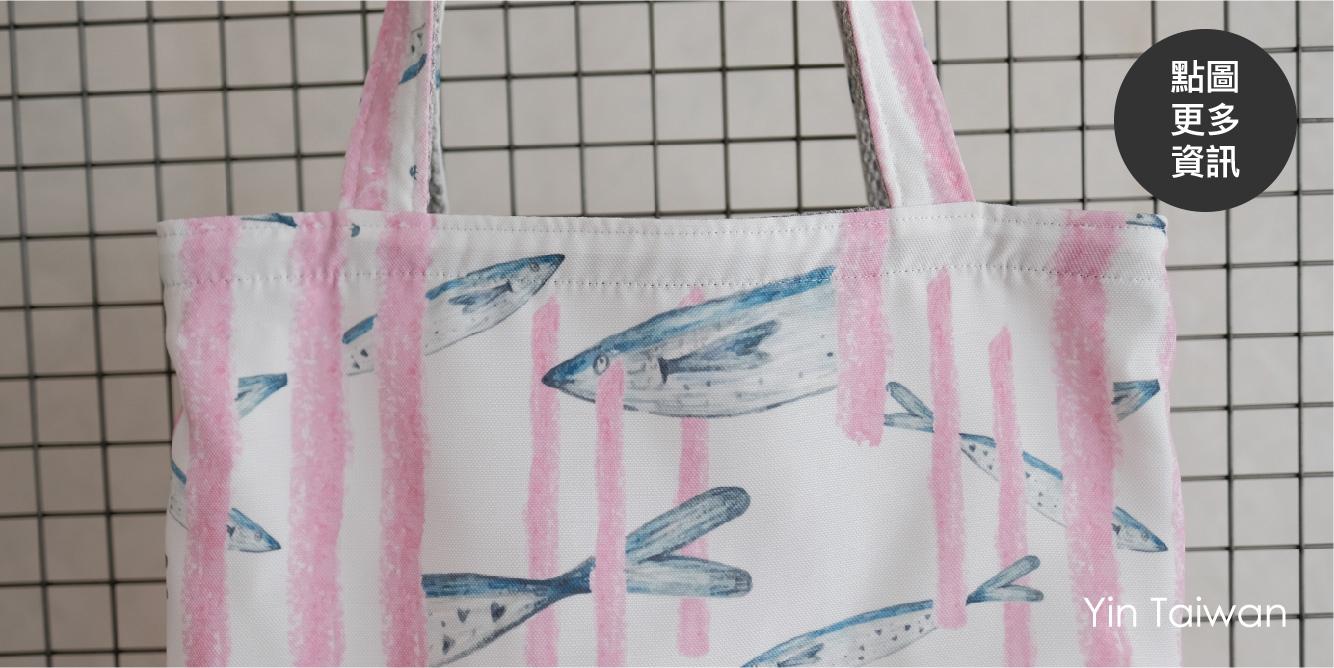 愁刀魚環保印花概念設計與托特袋