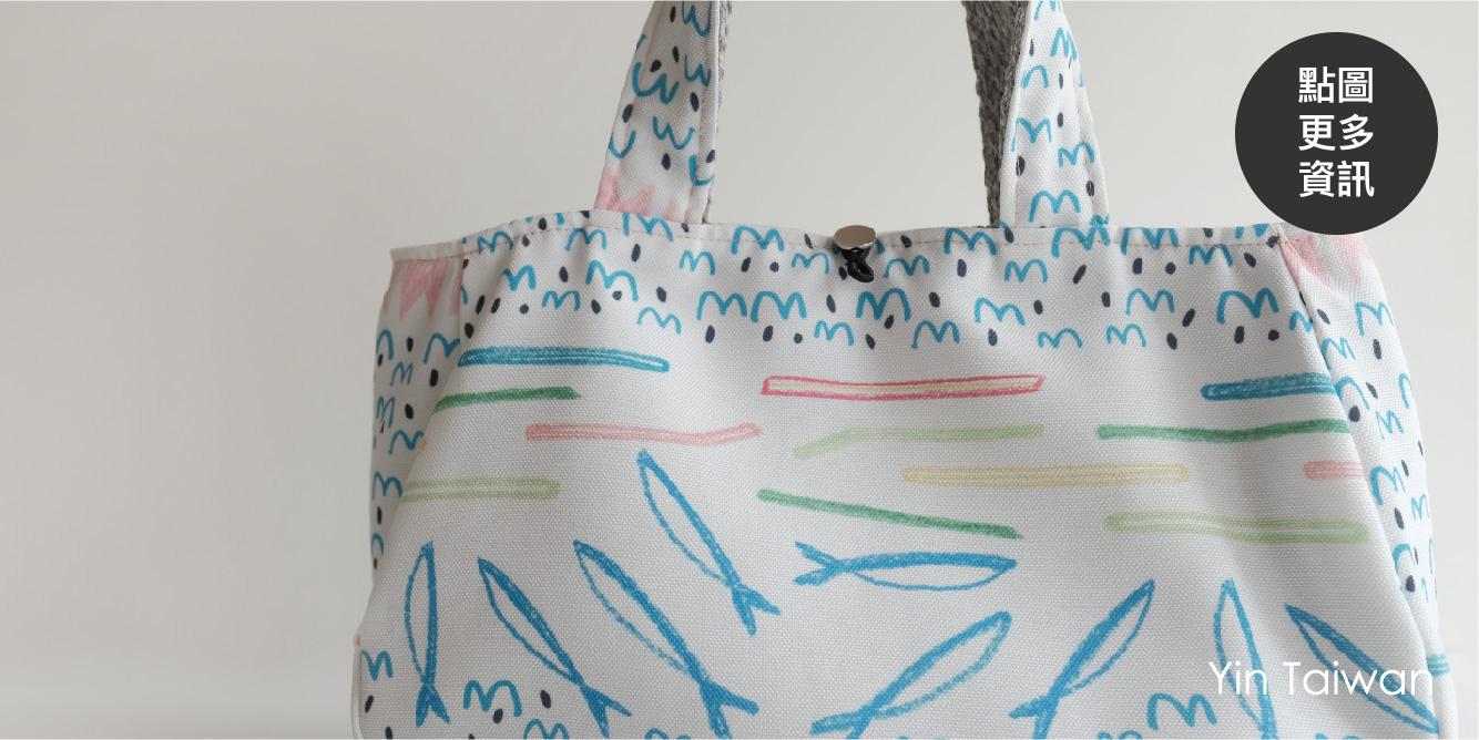 吸管與海洋環境故事的托特袋印花設計