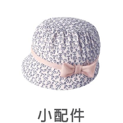 帽子圍兜口水巾