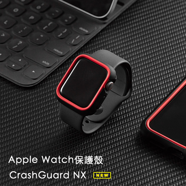 犀牛盾 |CrashGuard NX| Apple Watch 4代|飾條