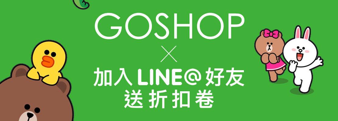 加LINE送60元折價券