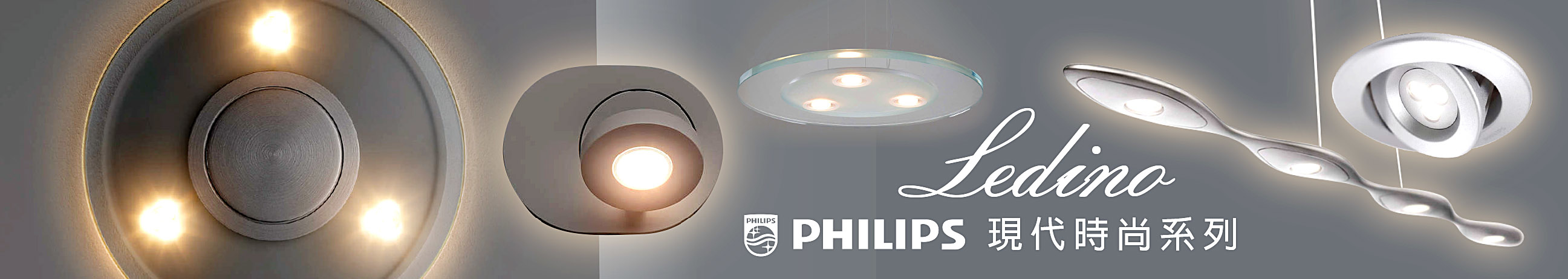 ledino,philips ceiling light,ceiling lamp,ceiling light,吸頂燈,飛利浦燈飾,吊燈,燈飾,led燈飾,philips ledino,天花燈,tplighting,galaxy lighting