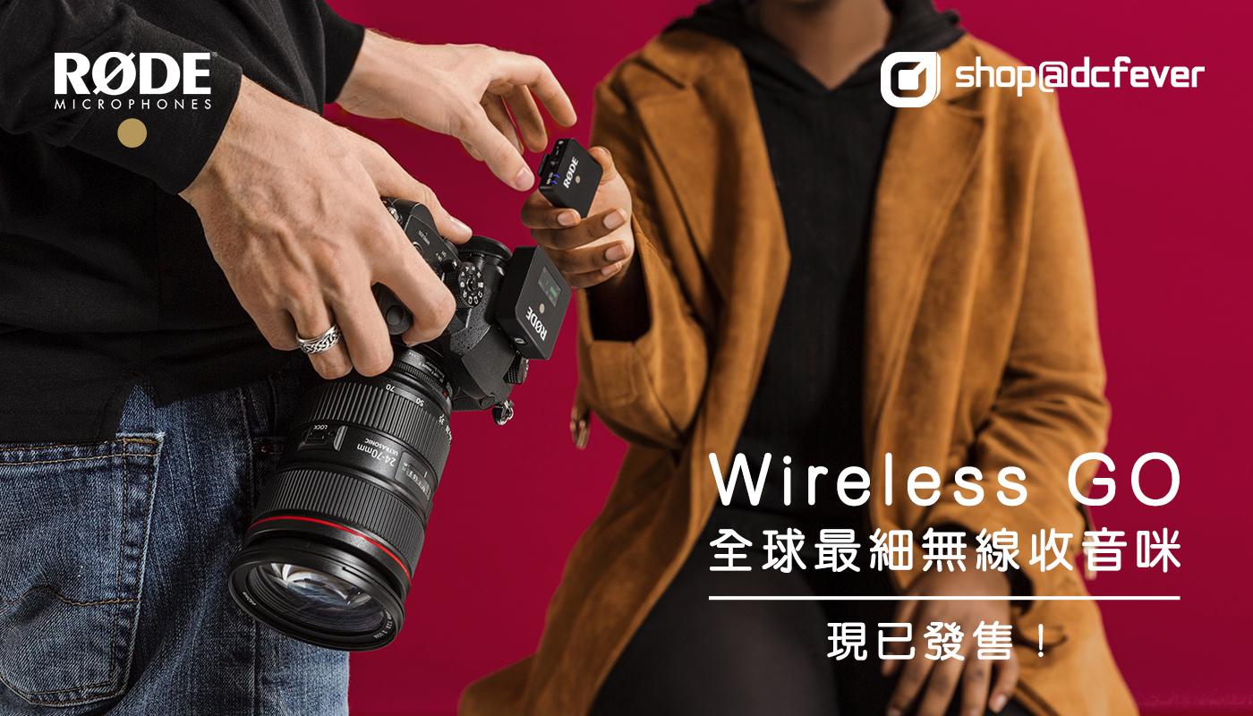 Rode,Wireless Go, Microphone