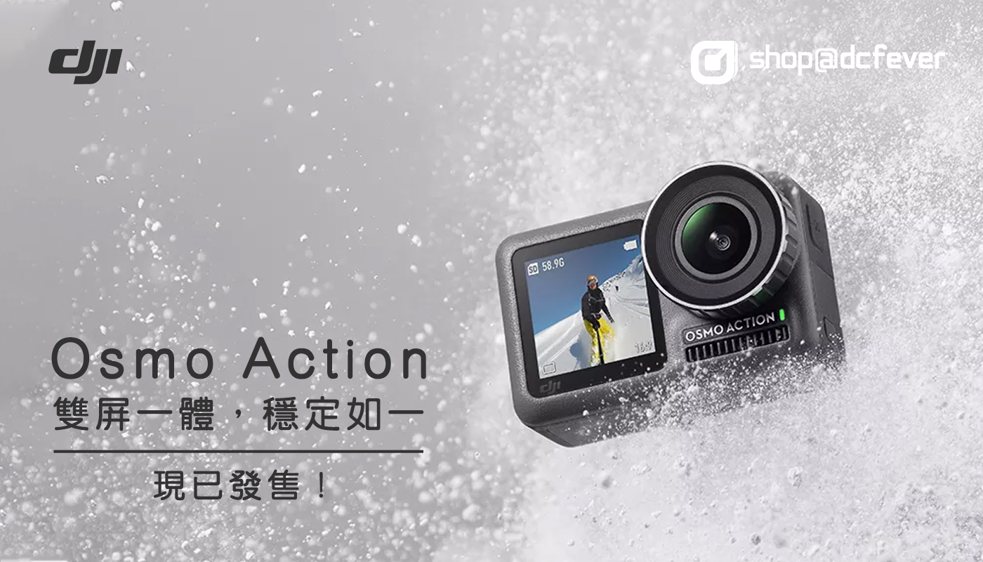 DJI,OSMO,Osmo action,gopro,hero7,action cam