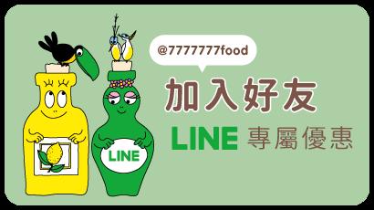 呷七碗 LINE 加入好友