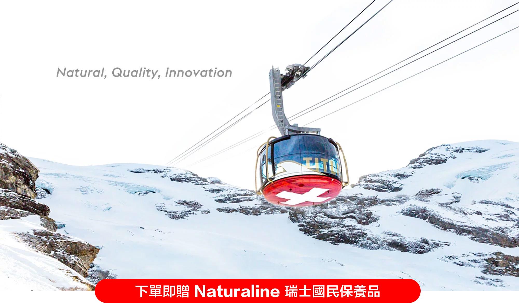 My Swiss Life 就愛瑞士貨,把瑞士生活品質帶回台灣,不用飛越1萬公里就能品味 My Swiss Life
