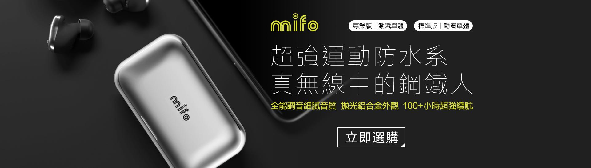 A carousel D1 Mifo O5真無線藍牙耳機