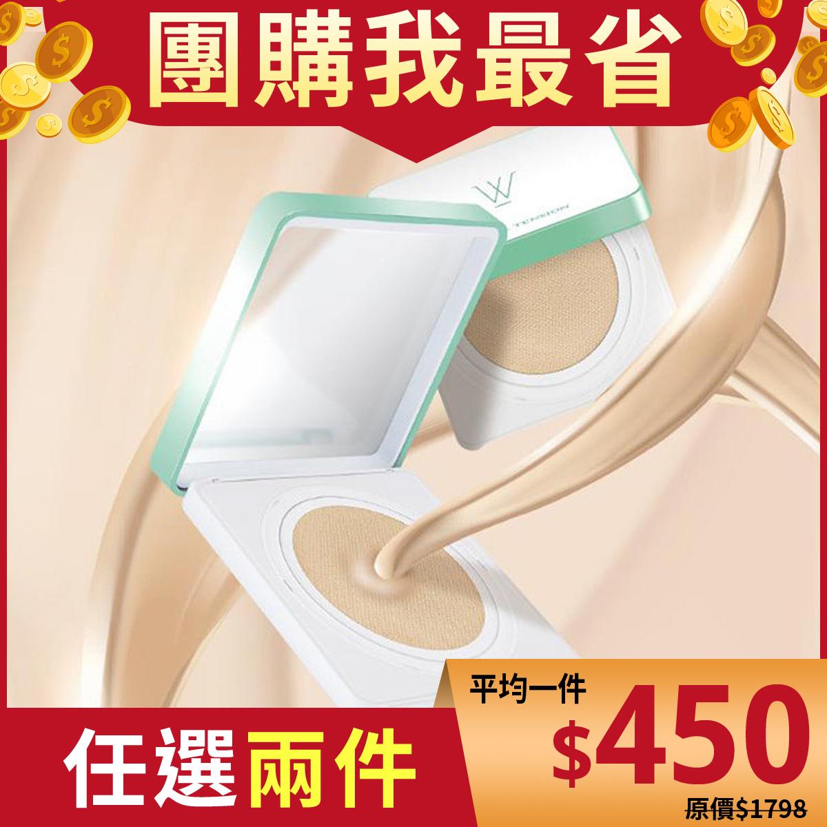 【2入優惠組】韓國 APIEU 溫和敏感肌氣墊粉餅 WONDER TENSION 人氣熱賣 敏感肌保養 妝感清透