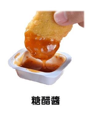 好市多紅龍雞塊沾醬 糖醋醬 酸甜醬