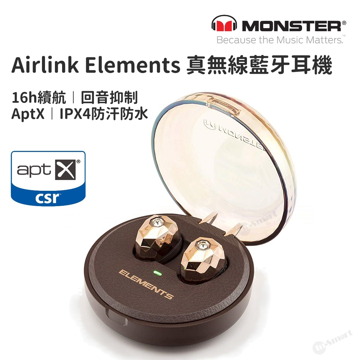 Monster Airlink Elements True Wireless Headphones Rose Gold