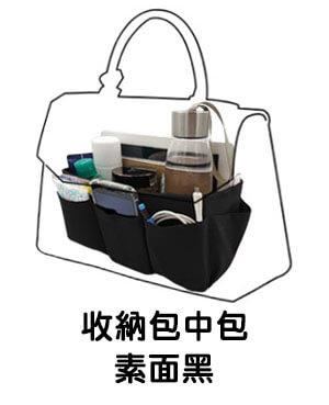 男女適用的收納包中包哪裡買