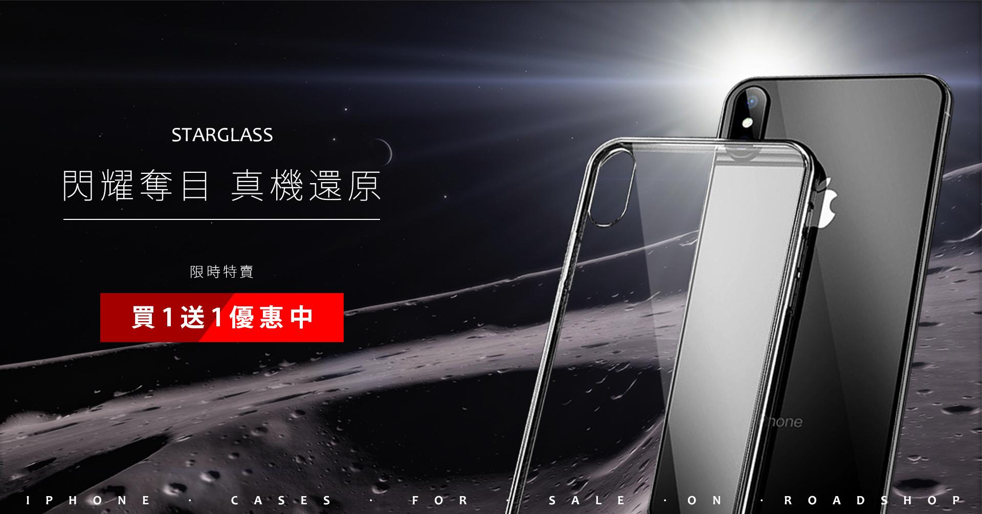XsMax手機殼,XR手機殼,Xs手機殼8plus/7plus手機殼