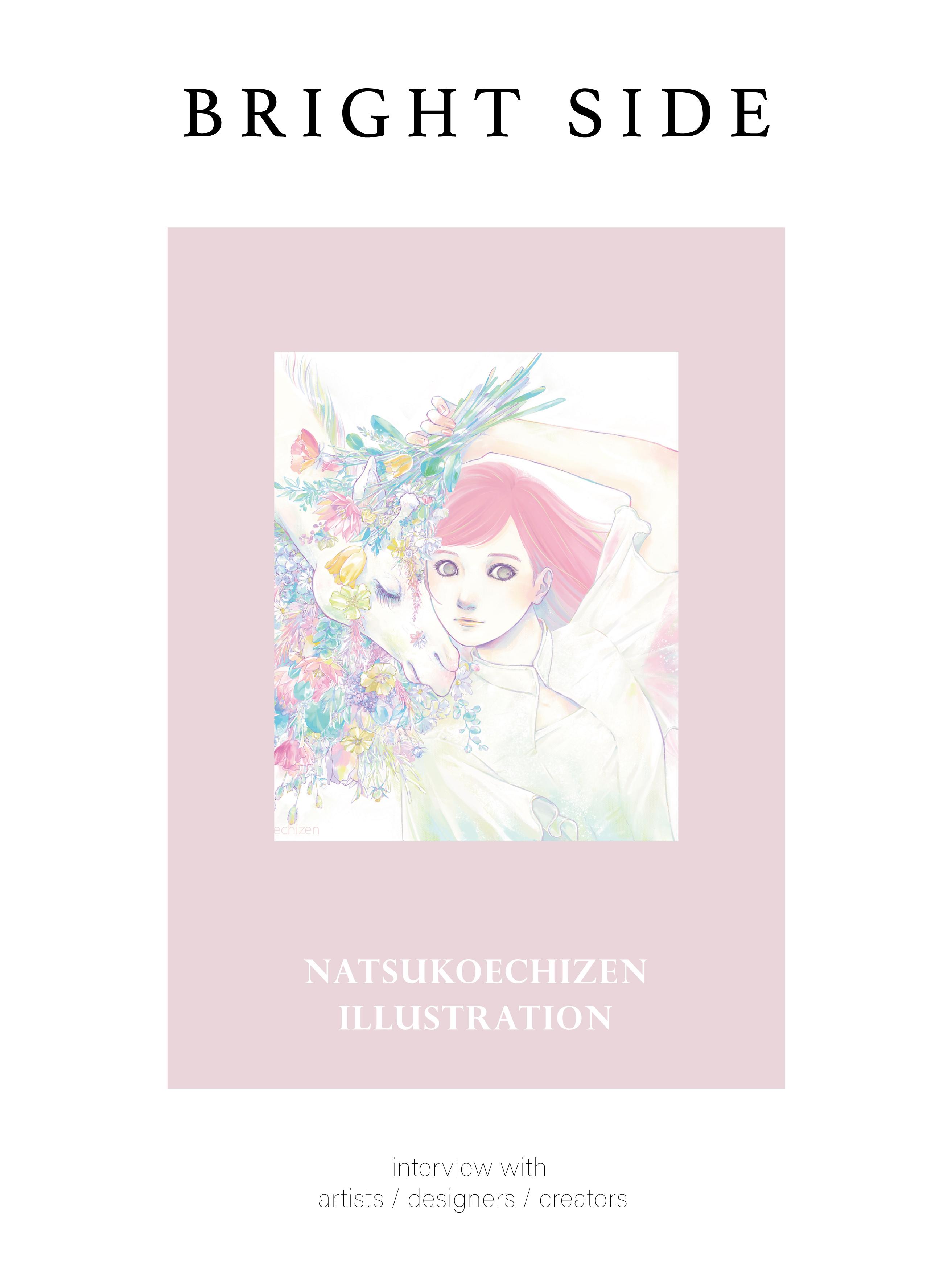 B: master _ Natsuko Echizen