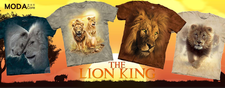 摩達客,Modacore,the mountain,lion king,獅,獅子王,達摩克