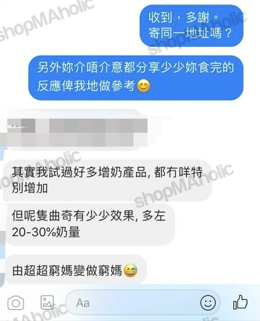 testimonial of boobie bikkies, strong milk boosting effect, 催奶, 上奶, 見效, 真實效果, 真實個案