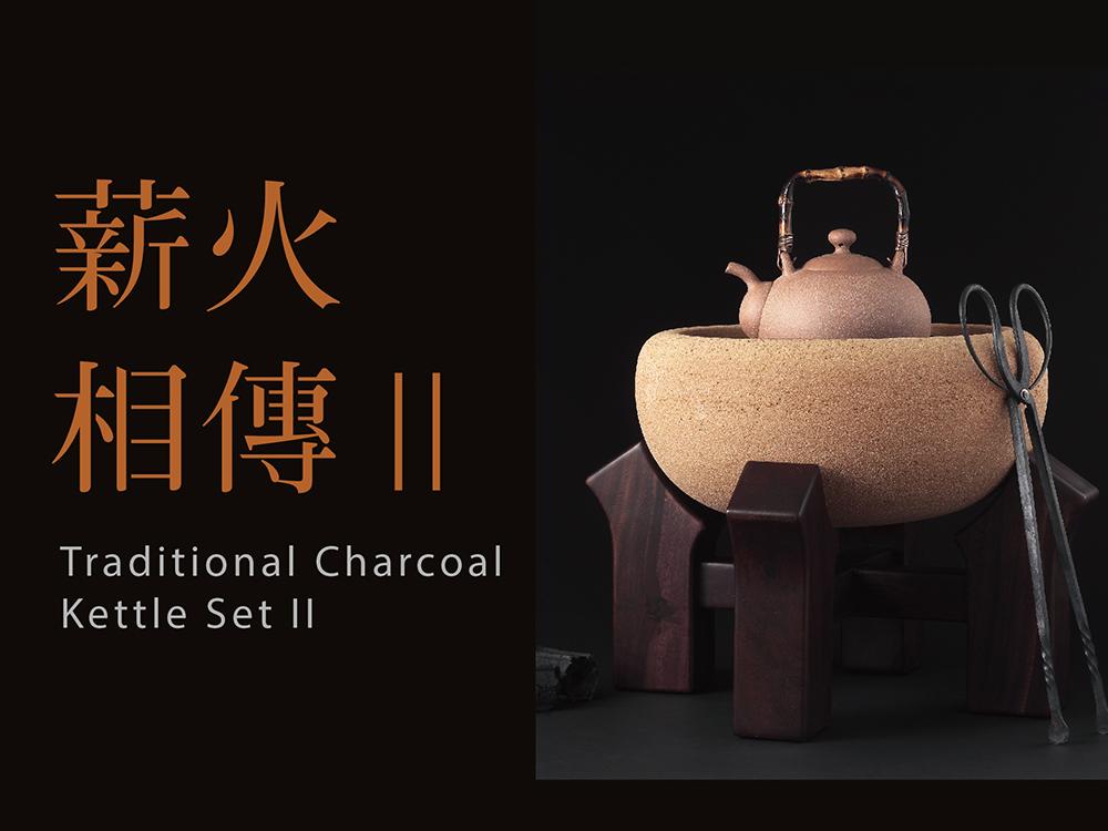 茶器/茶/壺/*傳承/*茶器/*茶/*壺/
