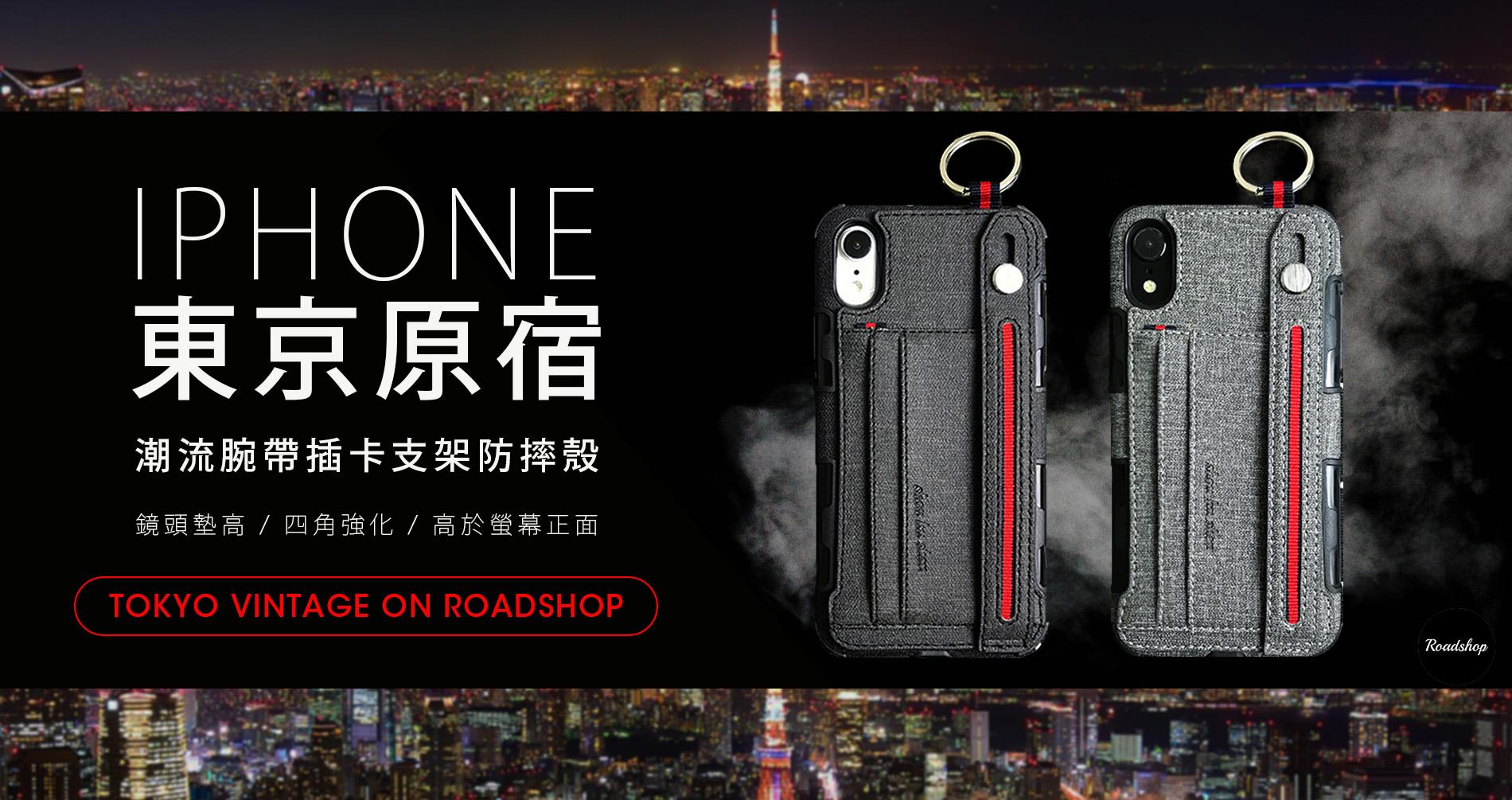腕帶殼,iPhone支架殼,XsMax手機殼,日本手機殼