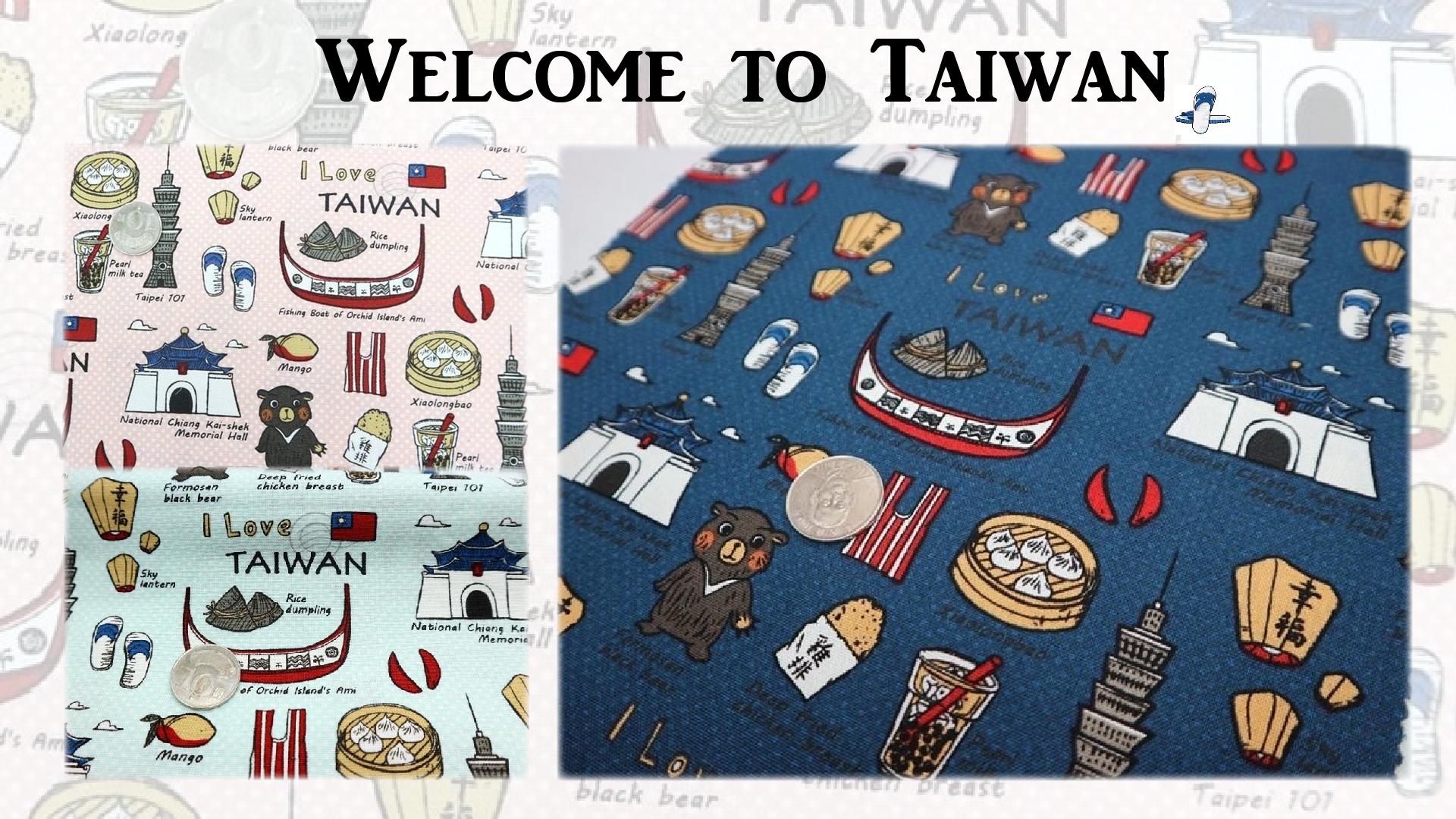 thickcotton Taiwanfabric handmade madecraft bear
