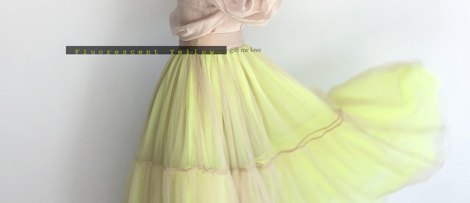 愛禮訂製時裝店 限量螢光色紗裙