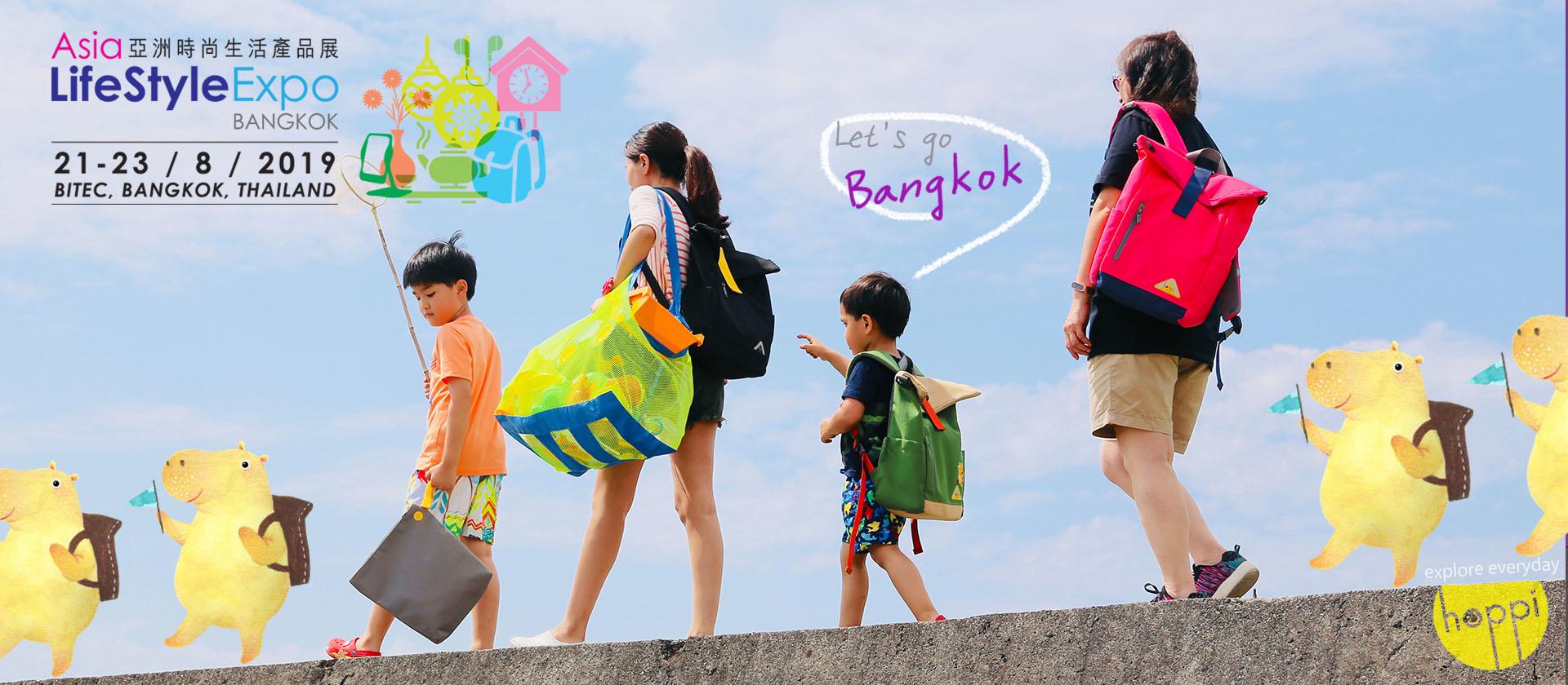 backpack, travel, trip, hoppi, hoppiday, kids, child, children, explore, schoolbag, Bangkok, Thailand