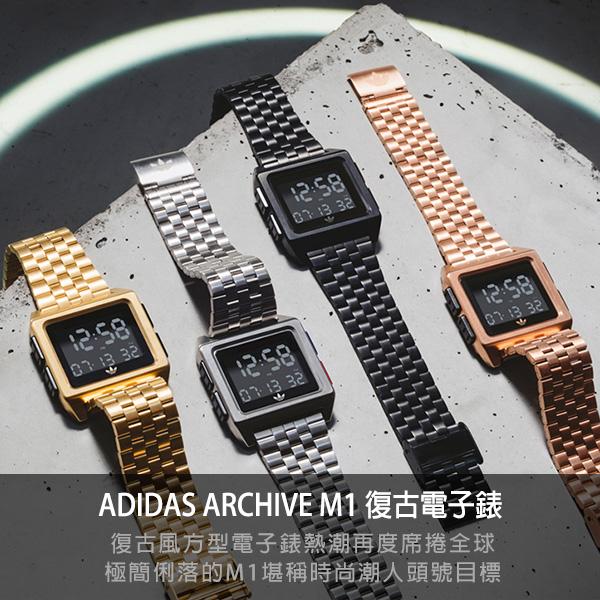 adidas,m1,手錶,電子錶,復古電子錶,archive m1,