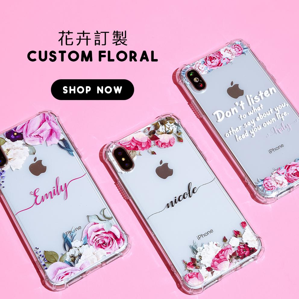 Dearcase客製化玫瑰花卉系列的手機防摔殼,可以訂製文字、姓名,打造妳的女神名。