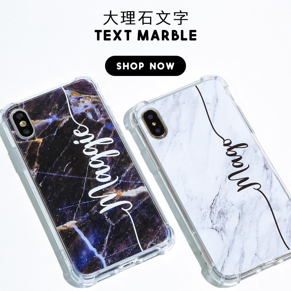 Dearcase客製化大理石紋系列的手機防摔殼,可以訂製文字、姓名,打造妳的女神名。
