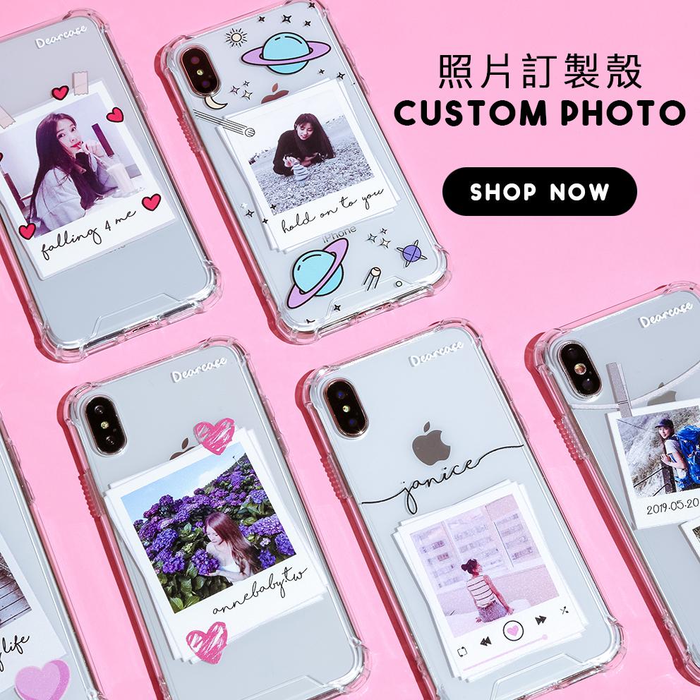 Dearcase客製化來圖訂製系列的手機防摔殼,可以訂製文字、姓名及照片,打造妳的女神名。