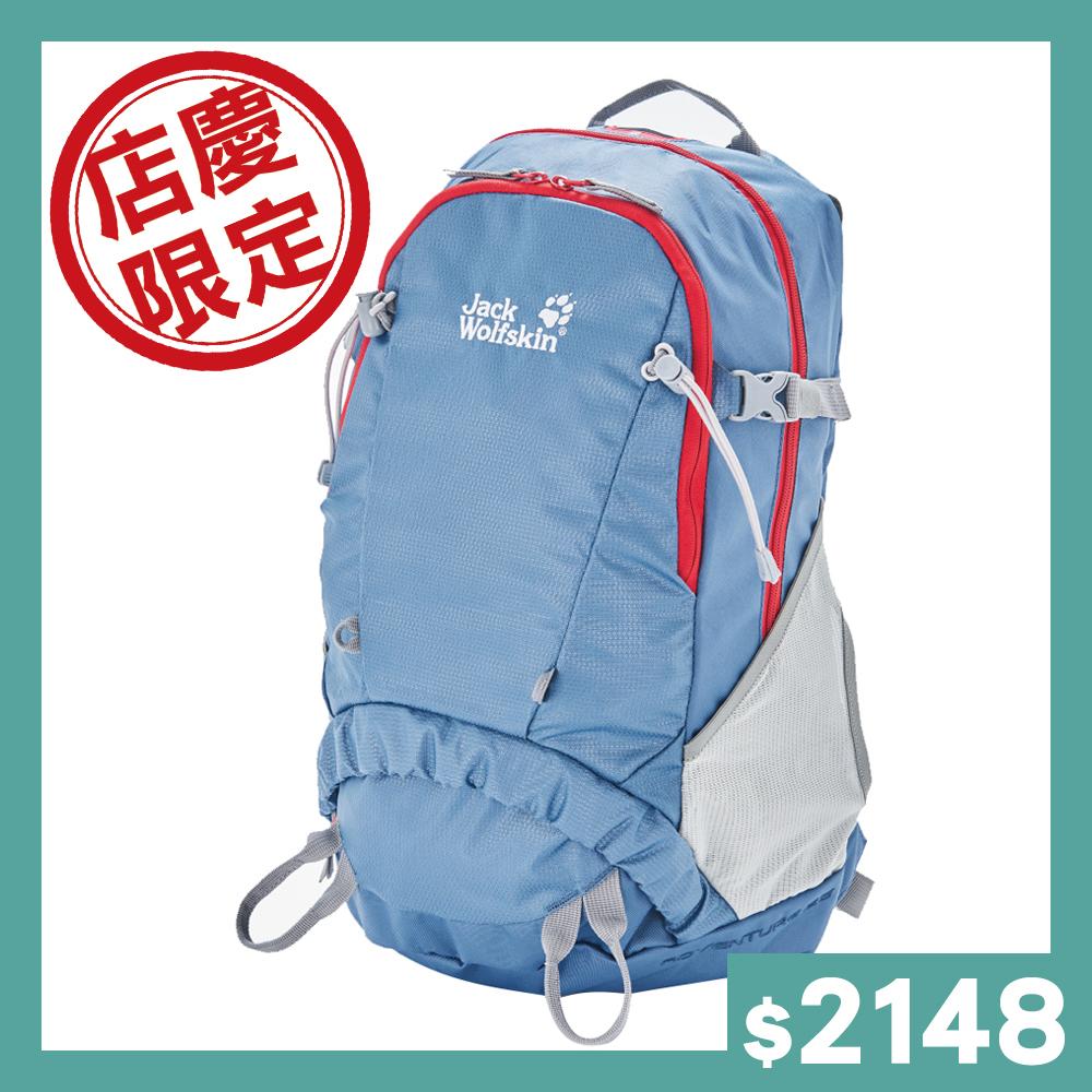 40L以下 » 中小型背包