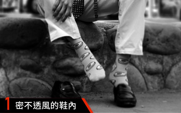 腳臭困擾來自密不透風的鞋內