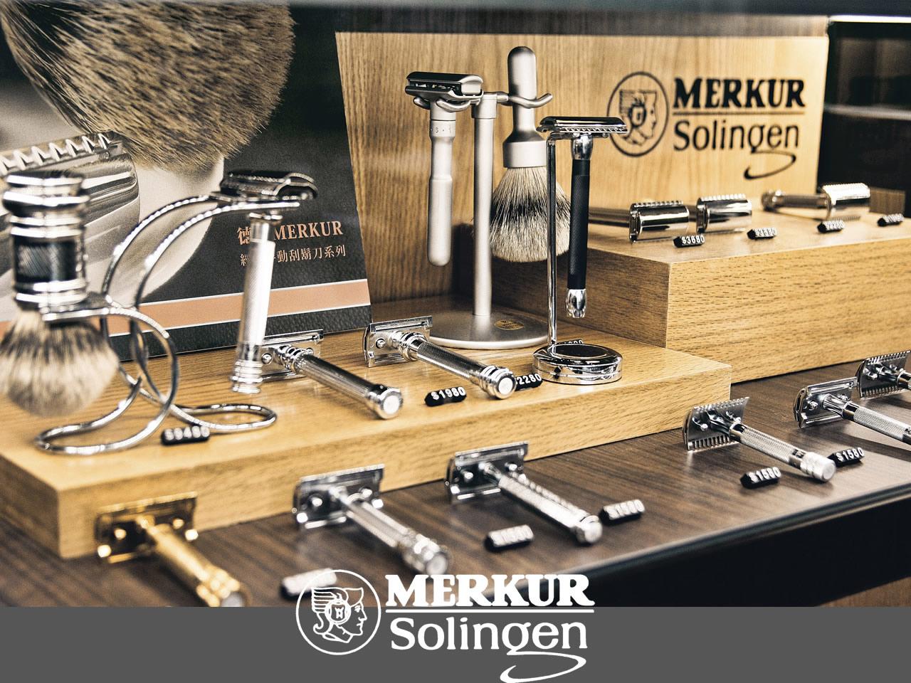 MERKUR傳統刮鬍系列商品