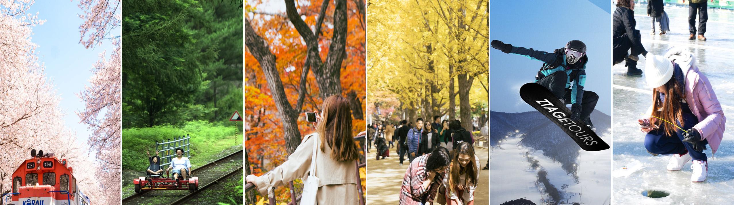 首爾一天團 Seoul Day Tour