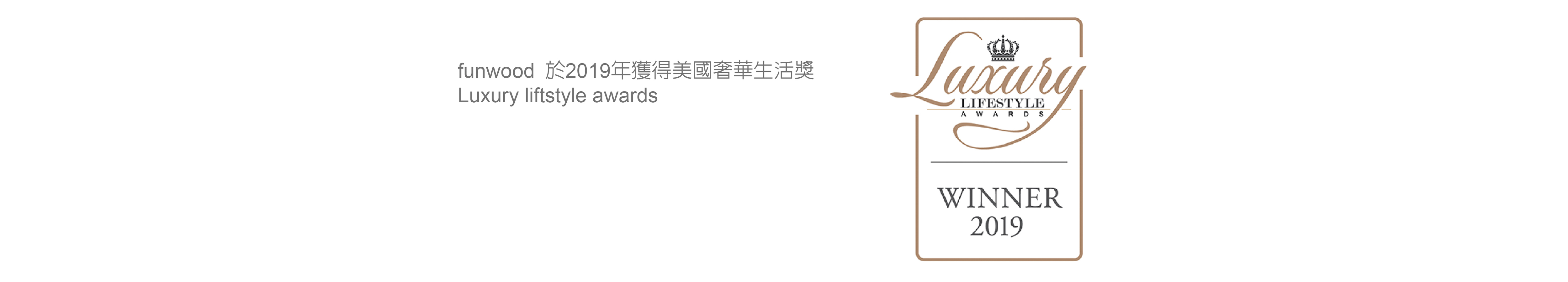 Luxury liftstyle awards 、美國奢華生活獎